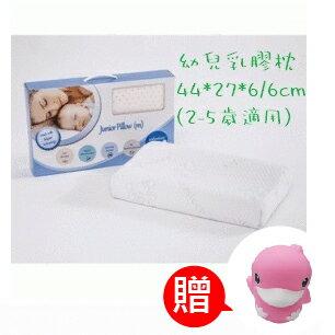 【加贈KUKU鴨小夜燈】新加坡【Sofzsleep】幼兒乳膠枕 Junior Pillow 0