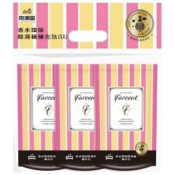 花仙子 克潮靈 香水環保除濕桶-英國梨&小蒼蘭(補充包) 350g (3包)/袋