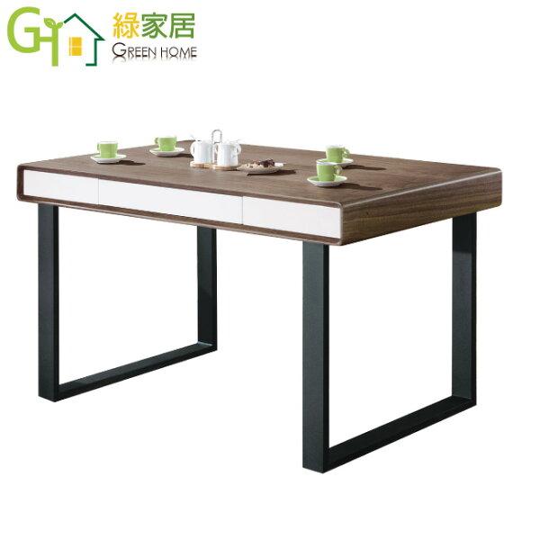 【綠家居】比活利時尚4.5尺雙色餐桌(不含餐椅)