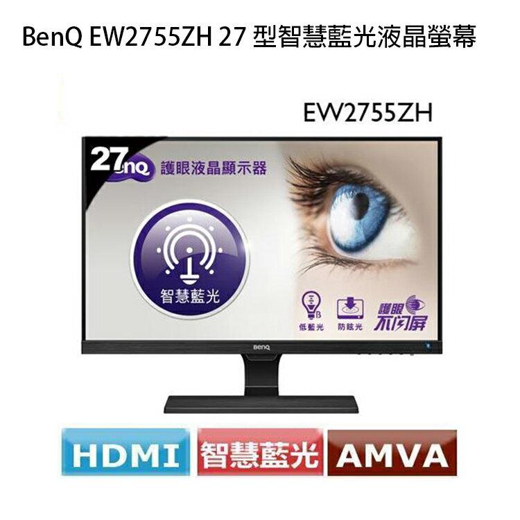 [喬傑數位]BENQ EW2755ZH螢幕