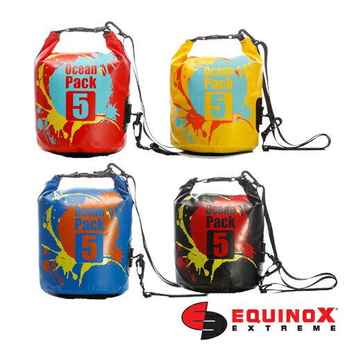 【露營趣】EQUINOX 多功能 (潮) 防水袋 5公升 111301 泛舟 浮潛 溯溪海釣 釣魚 游泳 獨木舟 防水包