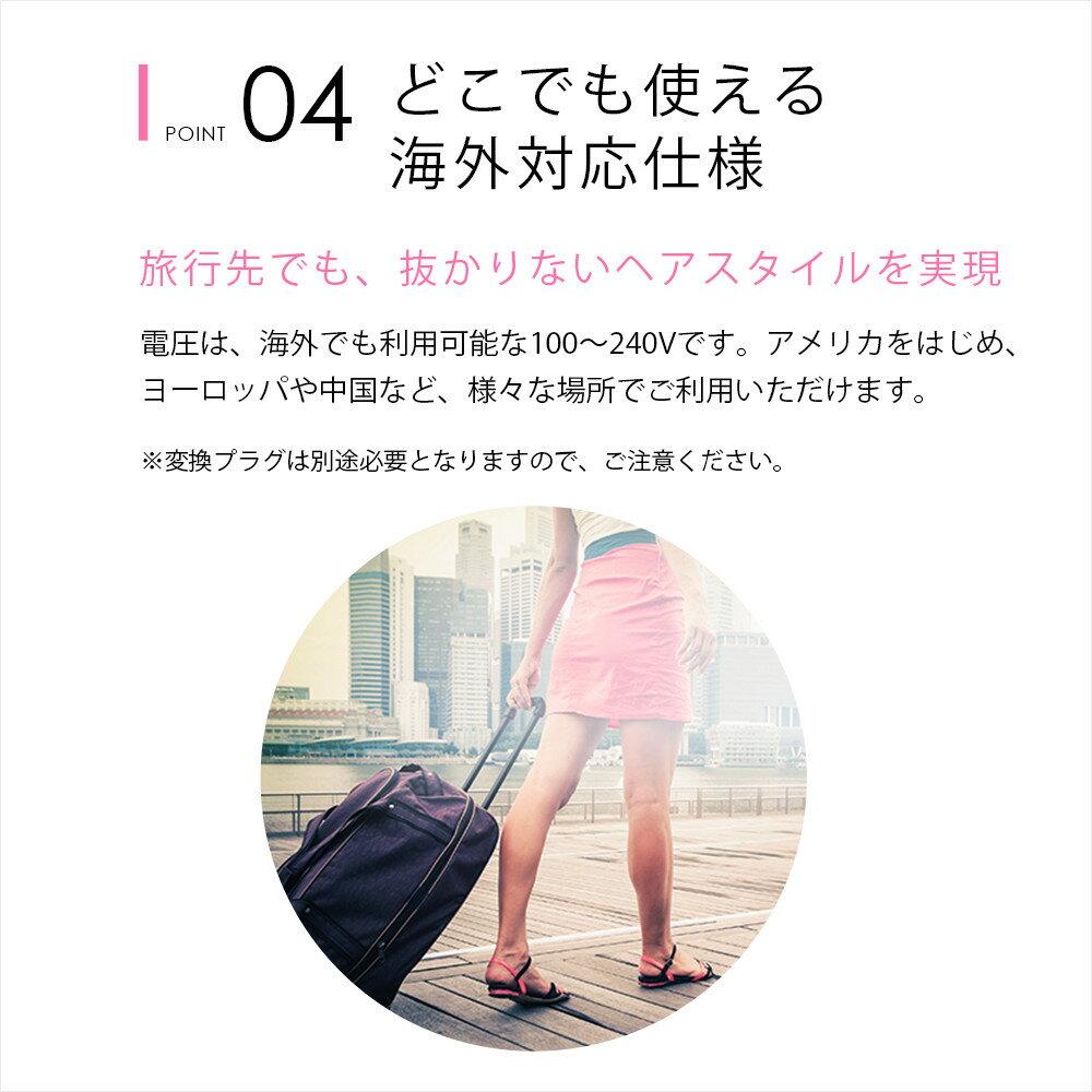 日本SALONIA / sl-002A /  2way 直捲棒32mm / 國際電壓 / -日本必買 日本樂天代購(3218*0.5) 6