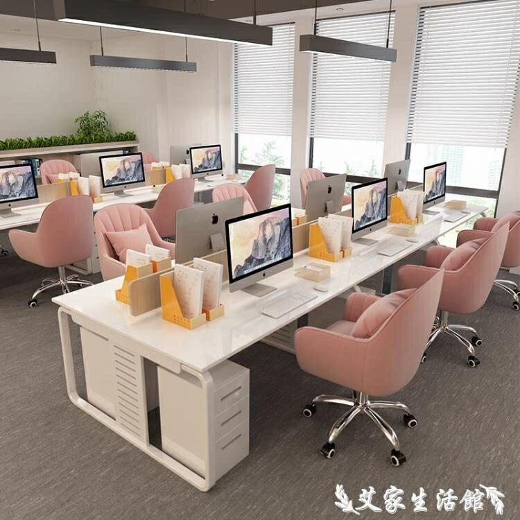 辦公椅 電腦椅家用舒適久坐靠背休閒辦公座椅女生可愛臥室學生書桌轉椅子