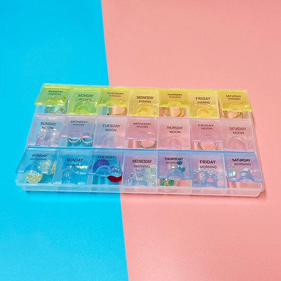 一周藥盒 收納盒 分裝盒 分藥器 置物盒 藥盒 飾品盒 工具盒 DIY 大藥盒 便攜 隨身 旅行 藥品 單開蓋 分裝 小格子 21格 大容量 一星期藥盒 ♚MY COLOR♚【R064】
