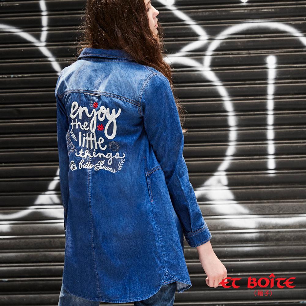 【9折限定↘】繡花長版牛仔襯衫 - BLUE WAY  ET BOiTE 箱子 - 限時優惠好康折扣