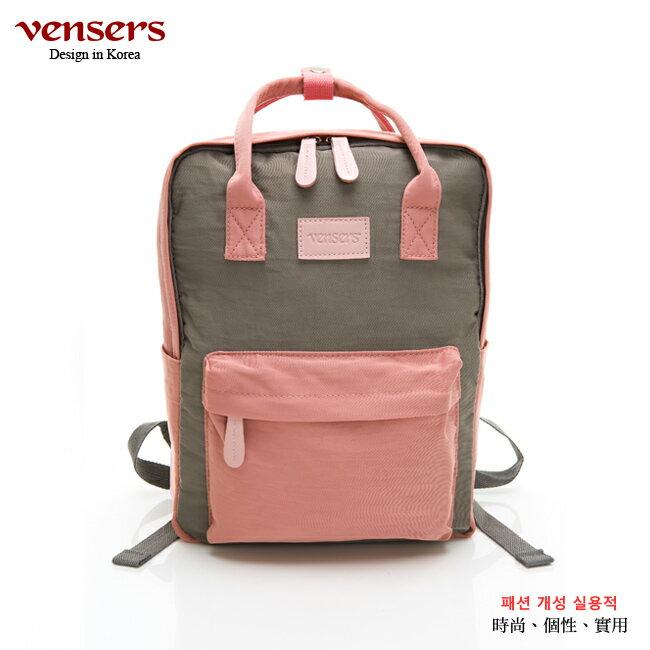 【vensers】 都會風後背包 (RB0890402粉紅灰) 0