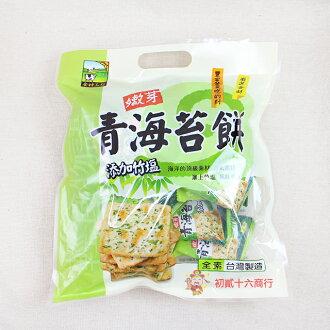 【0216零食會社】輕食物語 竹鹽青海苔餅300g_18入