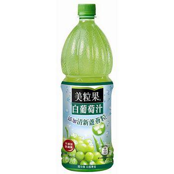 ●美粒果白葡萄汁1250ml-(1瓶) 【合迷雅好物商城】