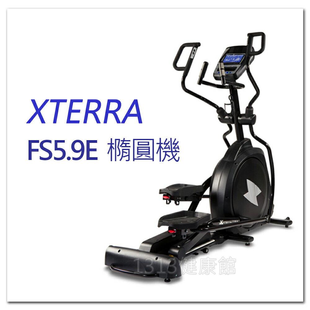 【1313健康館】XTERRA 橢圓機 FS5.9E 交叉訓練機 / 滑步機 專人到府安裝 - 限時優惠好康折扣