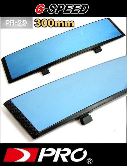 權世界~汽車用品 G~SPEED 碳纖CARBON框車內 綁式 曲面後視藍鏡 後照鏡 30