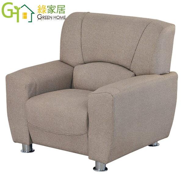 【綠家居】安多格時尚灰耐磨皮革機能單人座沙發(1人座)