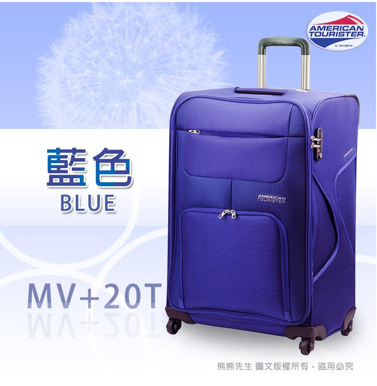 《熊熊先生》新秀麗Samsonite美國旅行者AT 行李箱 20T 輕量款(3.3KG) 大容量 24吋 詢問另有優惠價