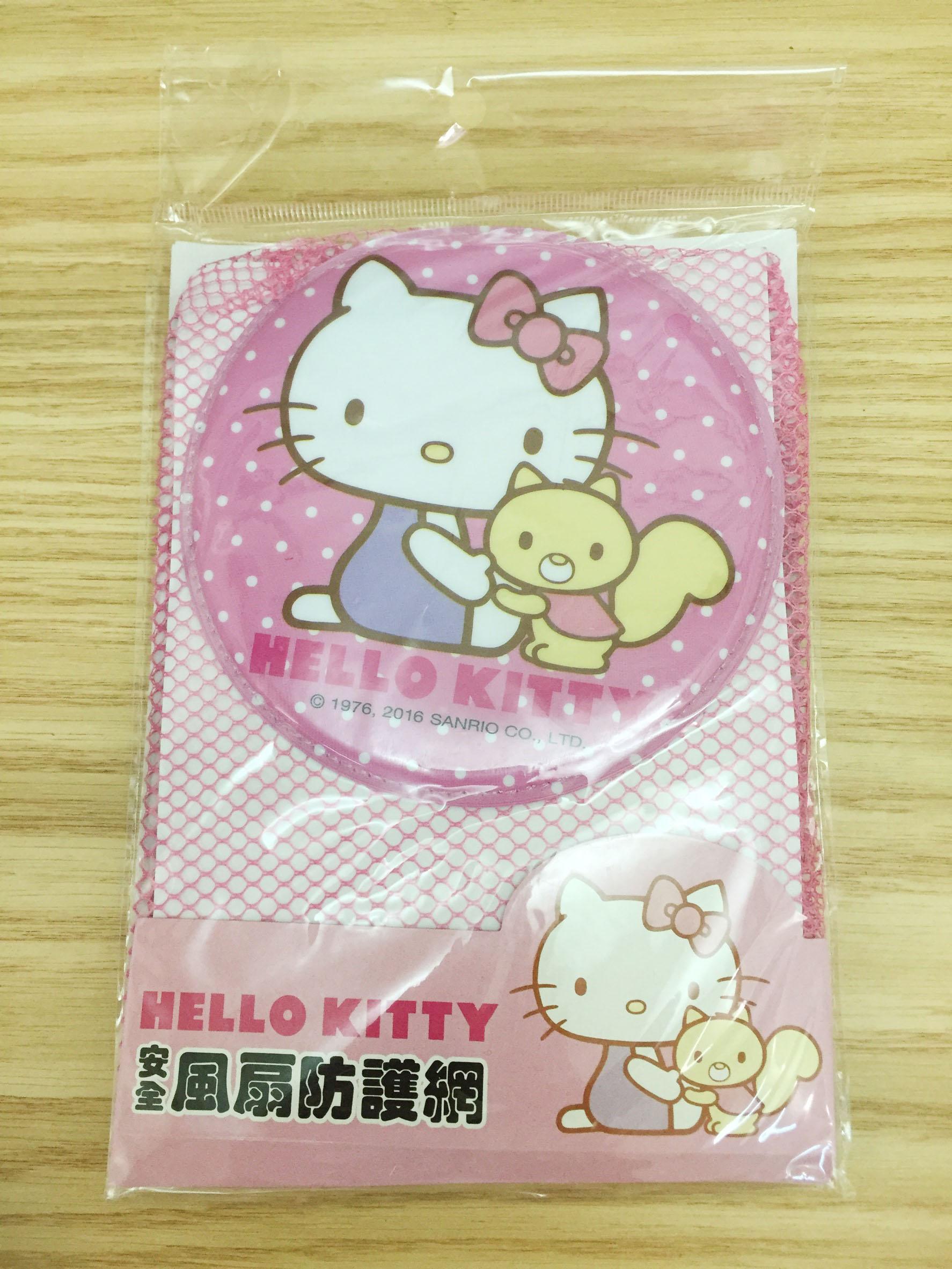 【真愛日本】16072700004風扇防護套-KT松鼠粉紅    三麗鷗 Hello Kitty 凱蒂貓   風扇套  日用品