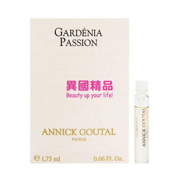 Annick Goutal Gardenia Passion 女性針管香水 1.75ml EDT SAMPLE VIAL【特價】§異國精品§