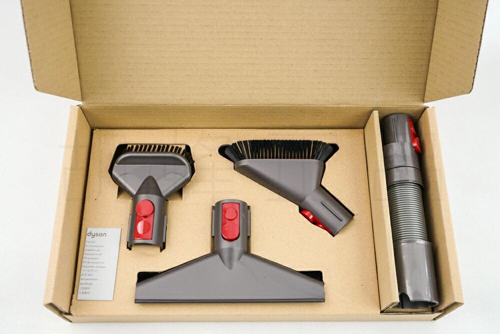 現貨 Dyson V7 V8 專用 手持工具組 含 床墊吸頭 延長軟管 小軟毛吸頭 硬漬吸頭