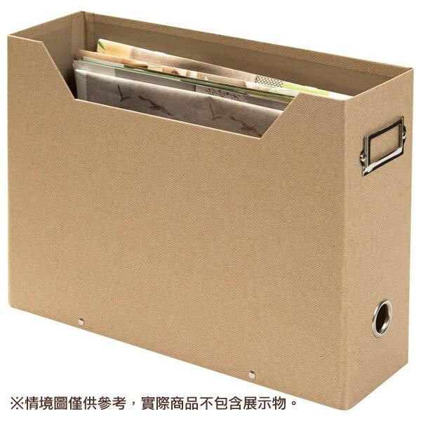 A4文件整理盒 CRAF NITORI宜得利家居 0
