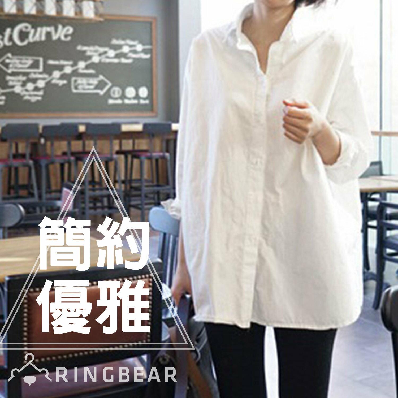 白襯衫--簡約優雅職場風顯瘦側邊衩片圓弧下襬長袖襯衫(白XL-4L)-I101眼圈熊中大尺碼 0