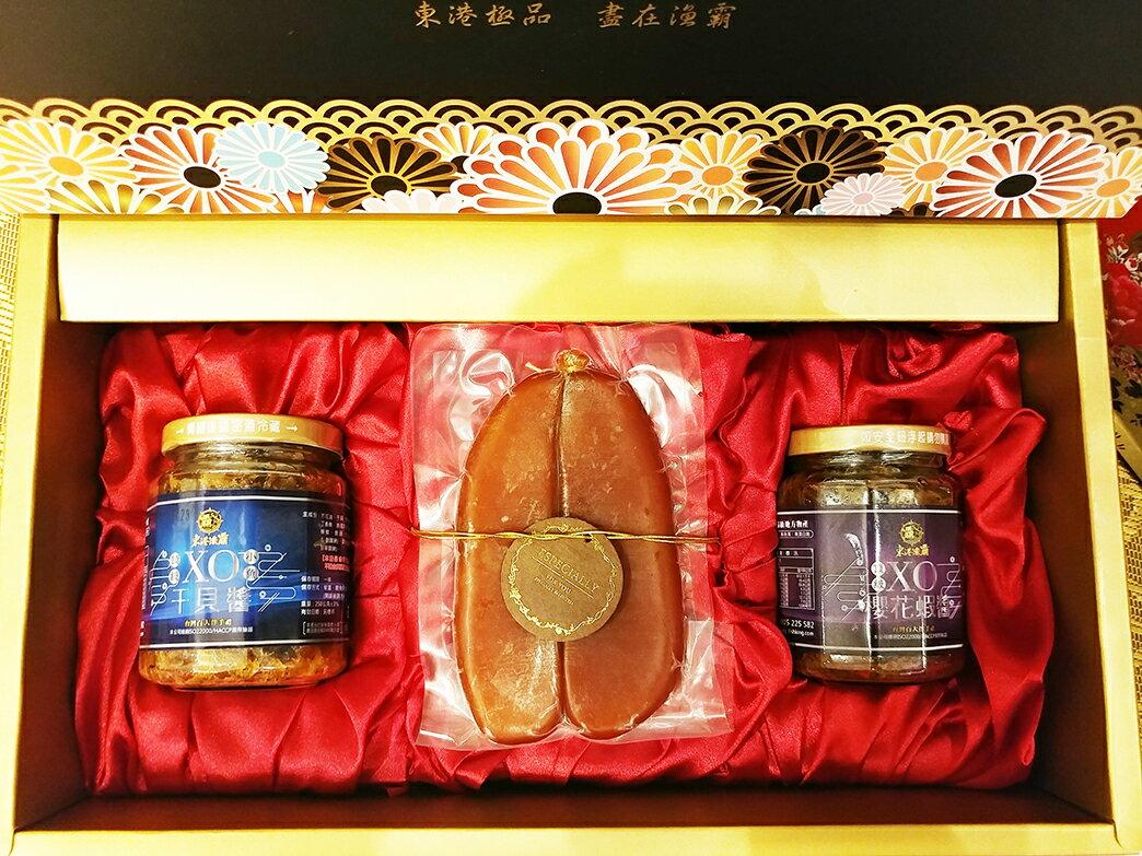 【東港漁霸】雙醬拱月一馥郁禮盒 ---野生烏魚子3兩一付, 一瓶頂級XO櫻花蝦醬 250g, 及一瓶頂級XO小魚干貝醬 250g + 禮盒
