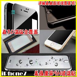 美國康寧大猩猩 iphone7 iphone8 Plus/iPhoneX/i7+/i8+ 4.7吋/5.5吋 玫瑰金 9H全螢幕滿版 3D全曲面包覆 鋼化 玻璃 防爆 保護貼 膜 非imos/SGP