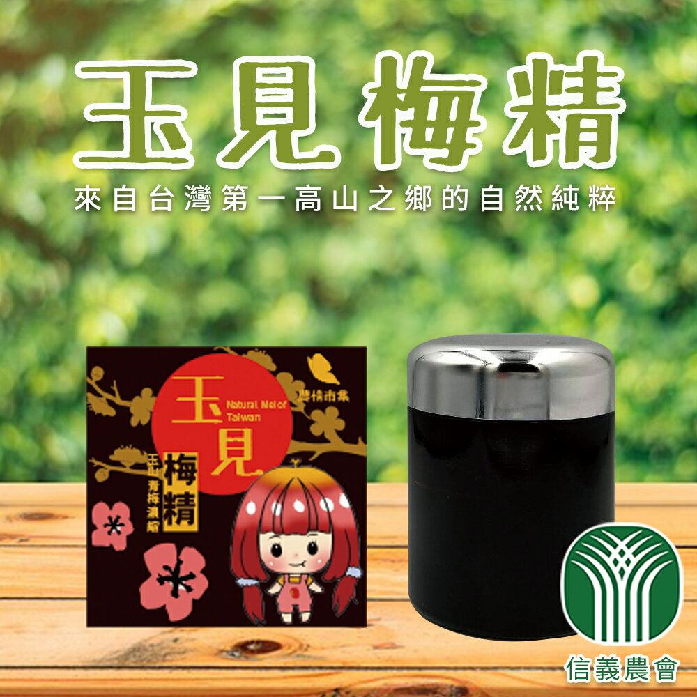【信義農會】農情市集-玉見梅精-70g-罐(1罐組)