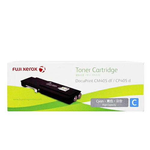 富士全錄 Fuji Xerox CT202034 原廠原裝高容量藍色(C) 碳粉匣(適用 DP CM405 df, DP CP405 d)