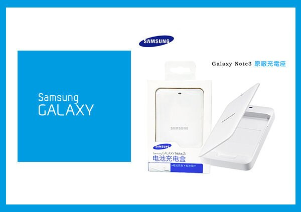 ◆全館免運◆ SAMSUNG 三星 Galaxy Note3 原廠充電座(盒裝)