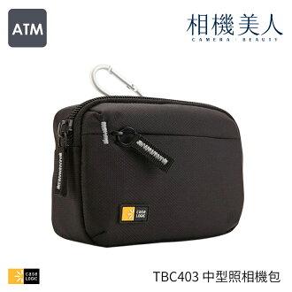 CASE LOGIC TBC-403 相機包