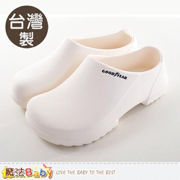 男鞋 超輕量防水防油防撞工作鞋 魔法Baby~sa73839
