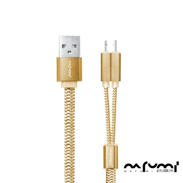 【NAFUMI納福米】MicroUSB+APPLELightningIphone安卓二合一快充傳輸線(T3)(100cm)金色