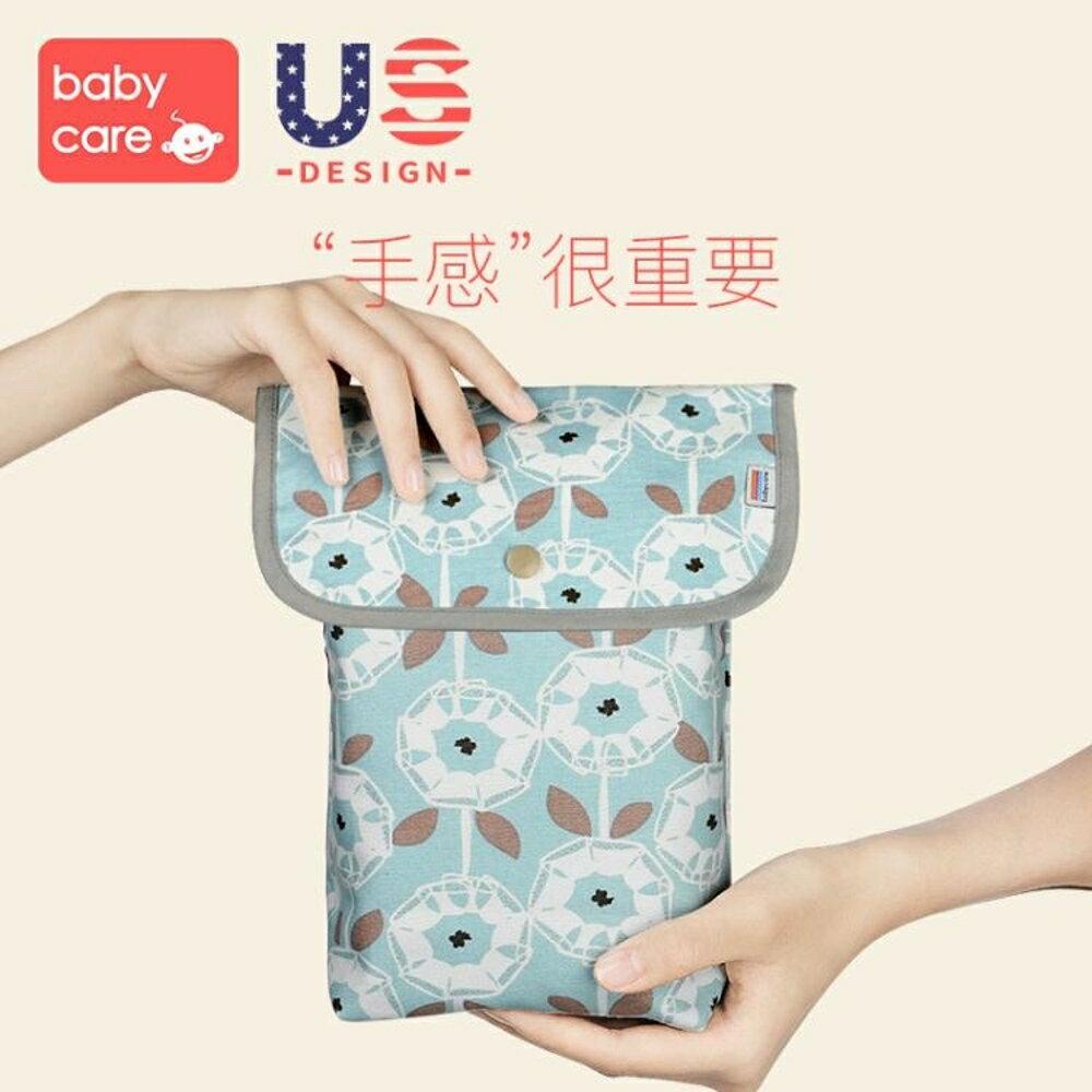 振興 babycare多功能嬰兒尿片收納袋 寶寶尿不濕防水收納袋便攜尿布包【韓國時尚週】 父親節禮物 1