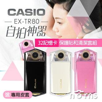NORNS【CASIO EX-TR80 玩美自拍機 32G記憶卡+清潔套組+皮套】自拍相機 自拍神器 保護貼 美肌模式 原廠公司貨 保固18個月