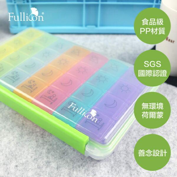 護立康7日彩虹防潮藥盒組【德芳保健藥妝】