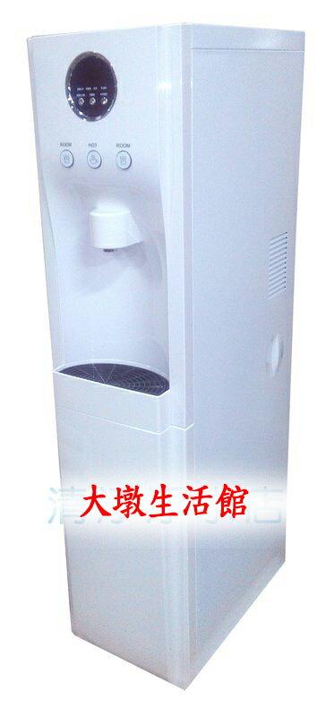 【大墩生活館】HM-290冰溫熱落地型飲水機含五道RO系統只賣20520(台中地區免費安裝)元