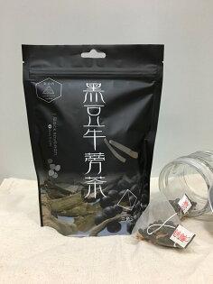 茶立方Tea Life Fun:【茶立方】小資茶包系列-台灣黑豆牛蒡20入