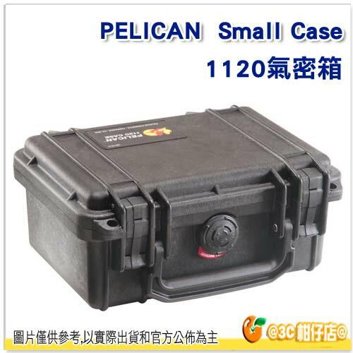免運 Pelican 派力肯 1120 氣密箱 含泡棉 塘鵝 防撞箱 運輸箱 Small Case 正成公司貨