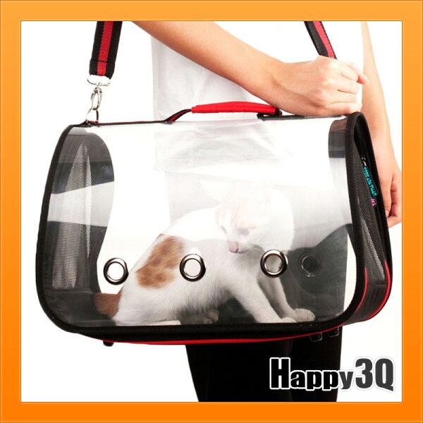 透明貓包太空艙手提貓包曬貓我家貓超可愛炫耀貓包手提包-紅藍綠橘灰【AAA3942】