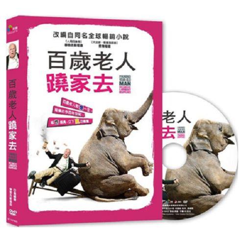 百歲老人蹺家去DVD