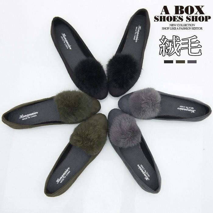 【AT678】嚴選柔軟質感素面絨毛絨布 圓頭平底包鞋 娃娃鞋 毛毛鞋 3色