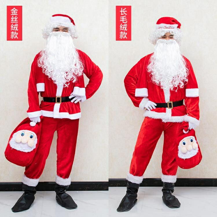 聖誕節衣服 聖誕老人服裝衣服男套裝聖誕節套裝裙女成人聖誕服大人cos服大碼 【古斯拉】