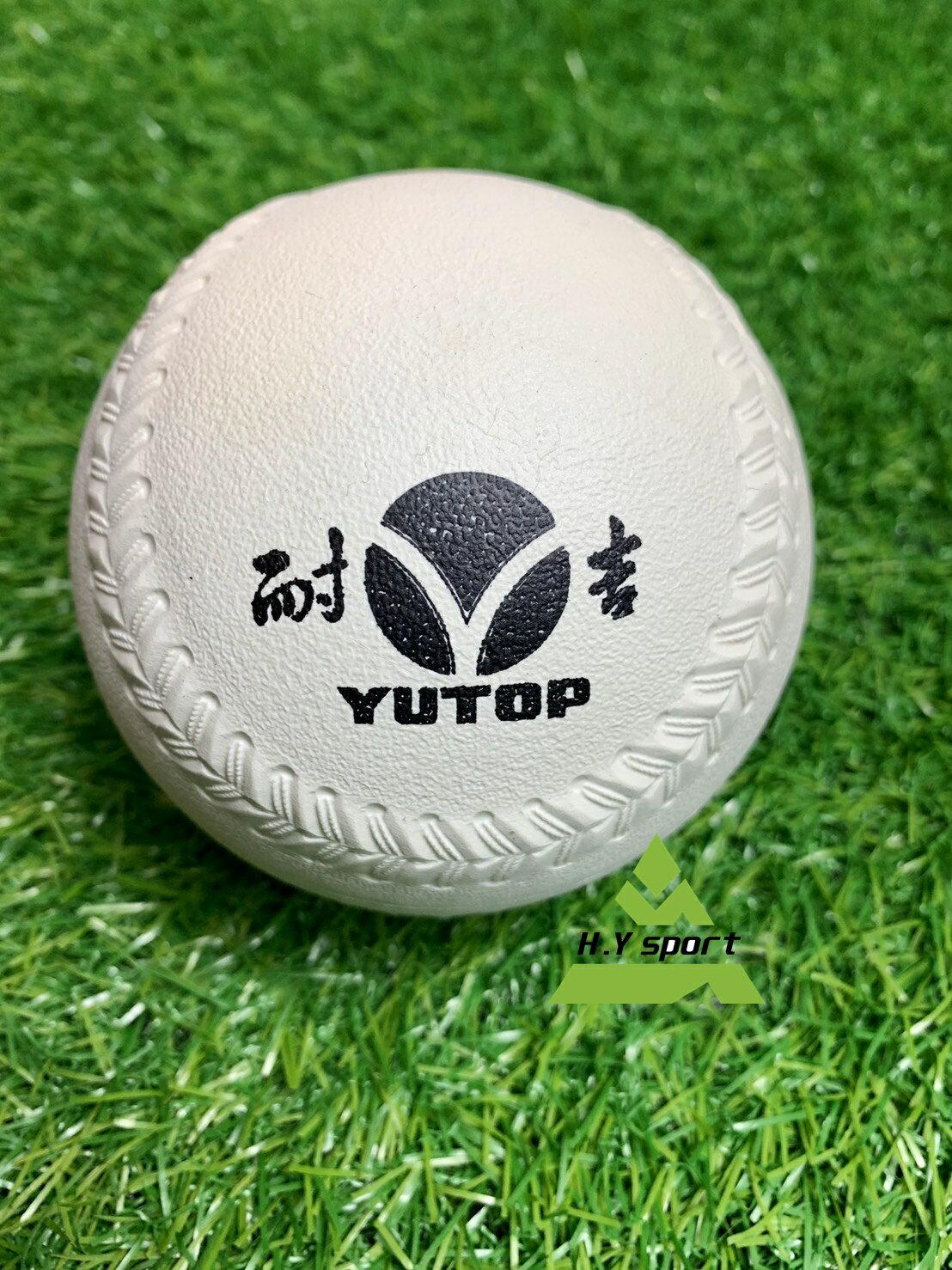 【H.Y SPORT】耐吉 YUTOP 練習壘球 白色 硬式壘球 0