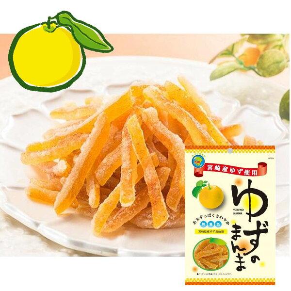 【FUJII藤井】日本糖漬柚子皮宮崎產柚子果干80g夾鏈袋包裝ゆずのまんま日本進口零食