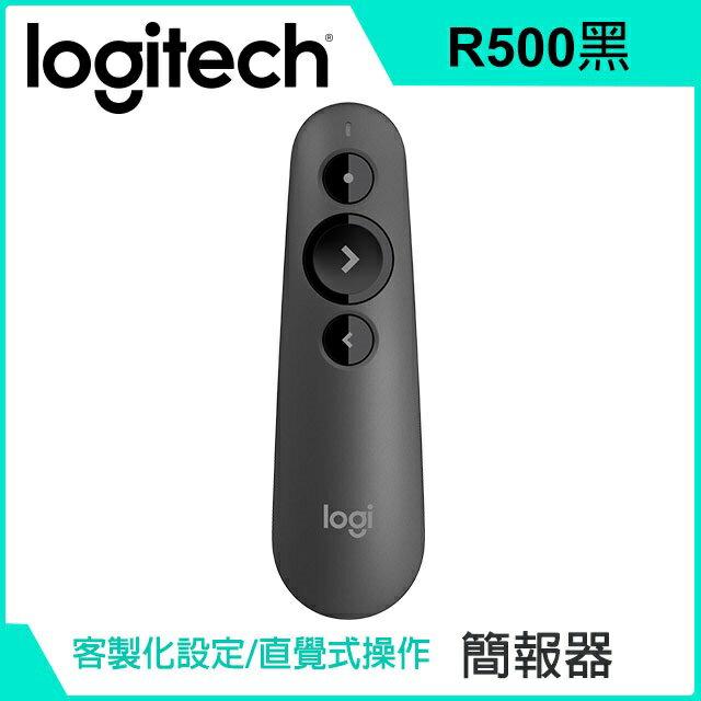 【宏華資訊廣場】Logitech羅技-R500無線簡報器