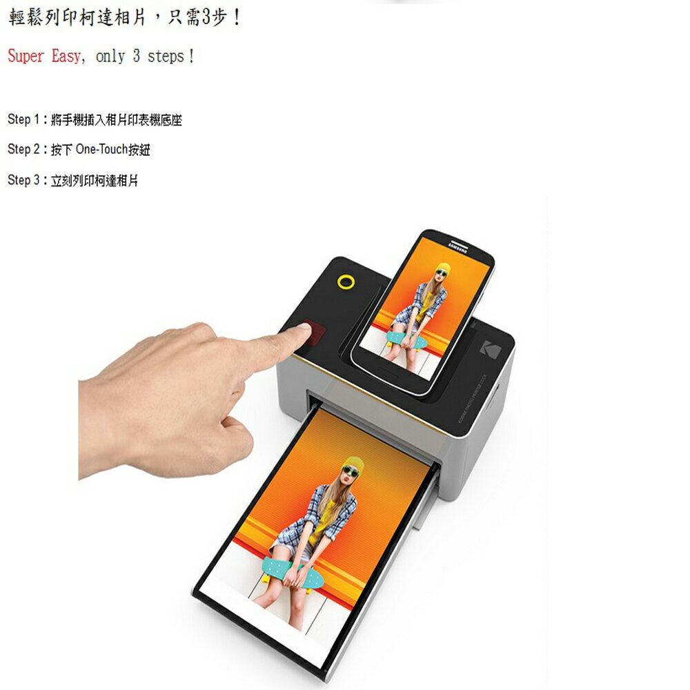 KODAK 柯達 PD-450W 隨身相片印表機(公司貨) 照片防水、防指紋、永久保存 4X6規格 口袋型相片打印 (親子紀念、滿月照片、情侶紀念) 就靠這台搞定 A