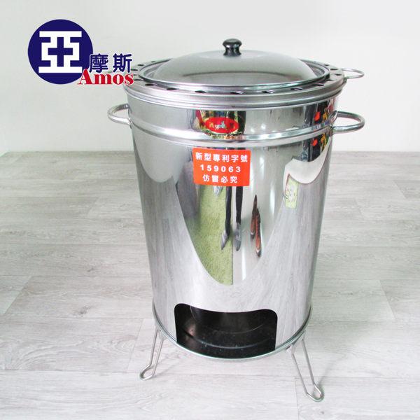 烤肉架  烤雞桶【KBW002】專利不鏽鋼可折腳桶仔雞烤爐 多用途碳烤桶仔雞爐 不?鋼桶 排氣孔設計 Amos 台灣製造