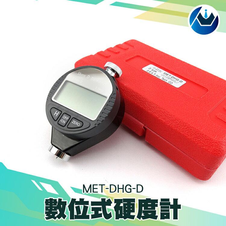 『頭家工具』橡膠硬度計 橡膠硬度測試器 硬度檢測 橡膠製品 標準硬度 數顯式 硬度計 偵測 硬度 精密儀器ACD型 MET-DHG-D