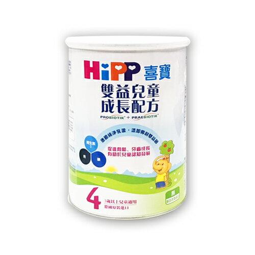 HIPP 喜寶 雙益兒童成長配方奶粉4號800g-單罐(3歲以上兒童適用)效期至2020/11★衛立兒生活館★