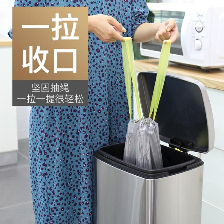 垃圾袋 登澤自動收口環保分類加厚垃圾【薇格嚴選】