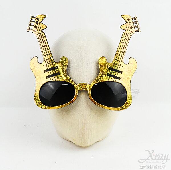 X射線【W710150】吉他眼鏡,萬聖節派對尾牙表演角色扮演面具舞會搞怪蠟燭春酒道具造型眼鏡慶生佈置