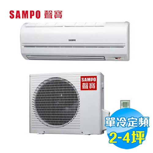 聲寶 SAMPO 單冷定頻 一對一分離式冷氣 PA系列 AU-PA22 / AM-PA22L