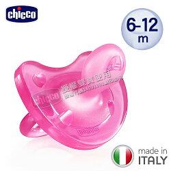 Chicco-矽膠拇指型安撫奶嘴 6~12m (中)- 桃紅 CNB271211